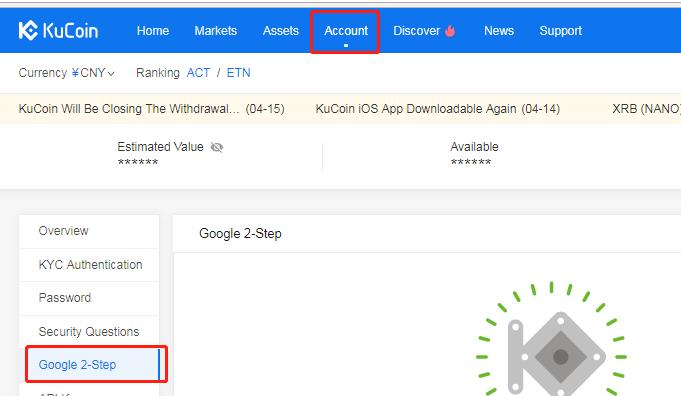 Kucoin ověření pomocí Google Authenticator